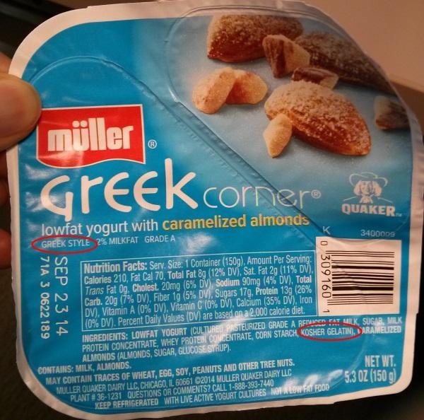 "Beware of the ""Greek Style"" Yogurts, especially Vegetarians"