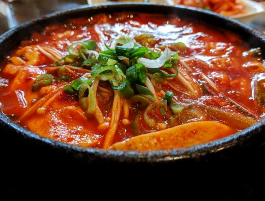 The Best Food In Charlottesville - Part 5: Maru Korean Restaurant